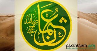 Yuk, Lebih Dekat Mengenal Utsman bin Affan, Sahabat Nabi Bergelar Dzun Nurain