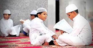 mempelajari al quran