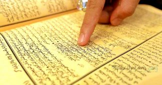 syariat dan fiqih
