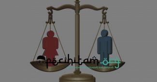 Analisis Tentang Kesetaraan Gender Perspektif Sejarah Islam Periode Pertengahan dan Modern