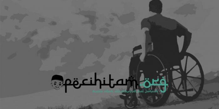 Begini Cara Istinjak Penyandang Disabilitas Menurut Para Ulama Fiqih