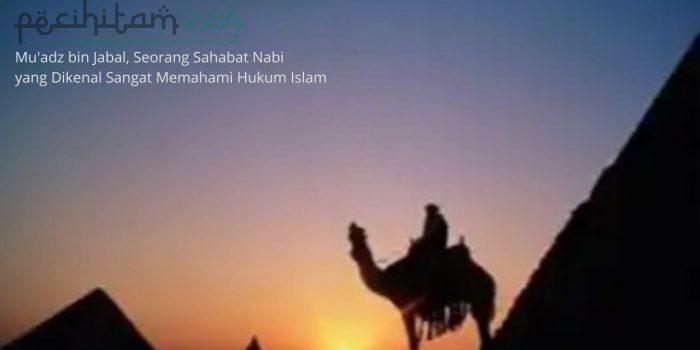 Mu'adz bin Jabal, Seorang Sahabat Nabi yang Dikenal Sangat Memahami Hukum Islam