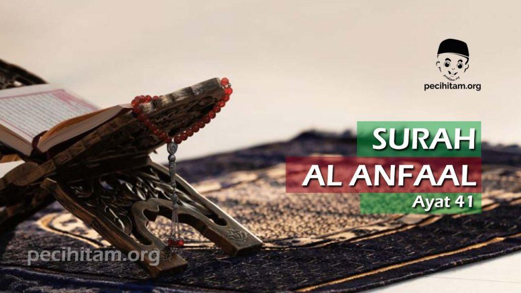 Surah Al-Anfal Ayat 41; Terjemahan dan Tafsir Al Qur'an ...