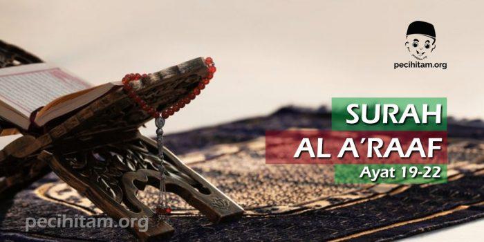 Surah Al-A'raf Ayat 19-22