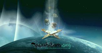 Tanggapan Al-Ghazali terhadap Tafsir Ilmy (Tafsir Ilmiah)