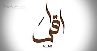 perintah membaca dalam al quran