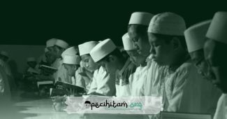 14 Nominasi Pondok Pesantren Tertua di Jawa Barat