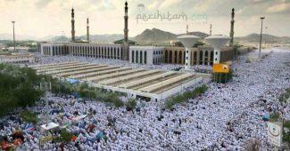 Haji Menggunakan Uang Haram
