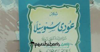 Kitab Syiir Ngudi Susilo Karya KH Bisri Mustofa
