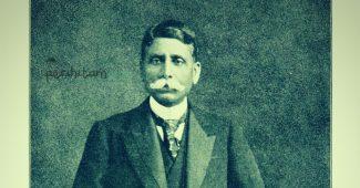 Mengenal Syed Ameer Ali, Sang Pemikir Islam dari India