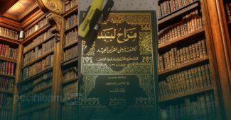 Mengenal Tafsir Marah Labid Karya Syekh Nawawi al-Bantani