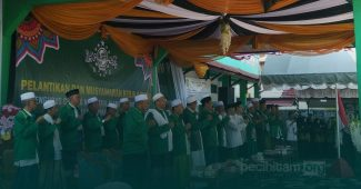 Pengurus Cabang NU Banjar Kalimantan Selatan Hari Ini Resmi Dilantik