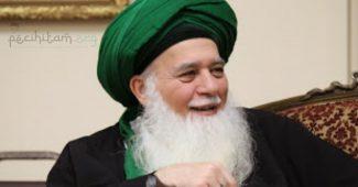 Sejarah Thariqah Naqsyabandiyyah, Salah Satu Thariqat Besar dalam Islam