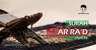 Surah Ar-Ra'd Ayat 26