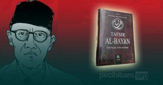 Kitab Tafsir al-Bayan Karya Tengku Muhammad Hasbi ash Shiddieqy