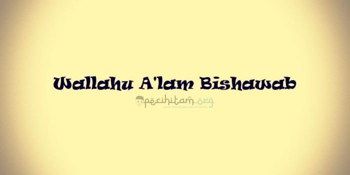 makna wallahu a'lam bishawab