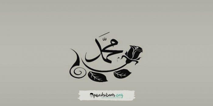 Benarkah Nabi Muhammad Orang Arab? Ini Pandangan Para Mufassir
