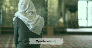 Bolehkah Perempuan yang Sedang Haid Masuk ke Masjid, Mengajar Ngaji dan Shalawatan?