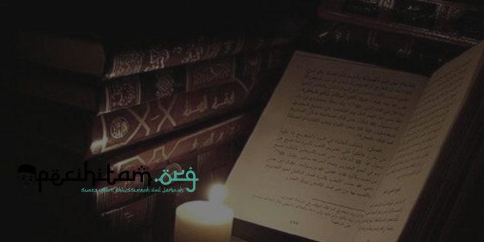 Inilah Peran Maqasid Syariah dalam Menerapkan Hukum-Hukum Allah SWT