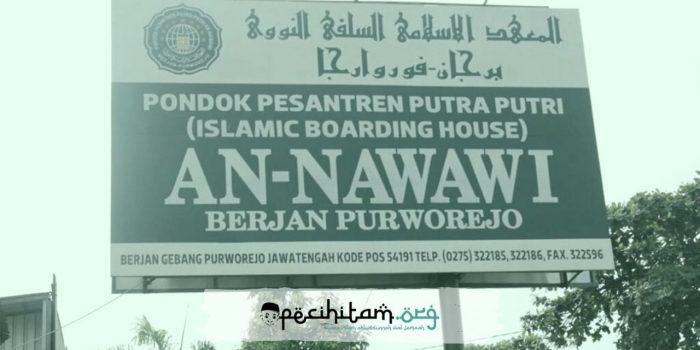 Pondok Pesantren An-Nawawi Berjan Purworejo; Berdiri Sejak Tahun 1870 M