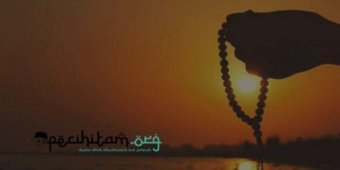 Kumpulan Doa/Dzikir Pagi yang Bersumber dari Al-Quran dan Hadis Nabi