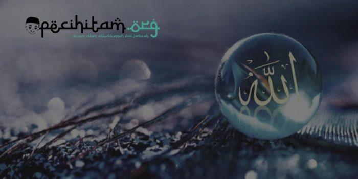 Setiap Muslim Harus Tahu! Inilah 20 Sifat Wajib Allah dan Penjabarannya Menurut Ulama