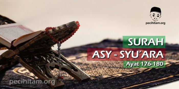 Surah Asy-Syu'ara Ayat 176-180