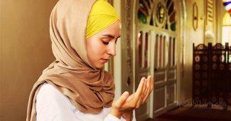 doa agar selalu diberi keselamatan