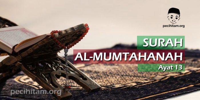 Surah Al-Mumtahanah Ayat 13
