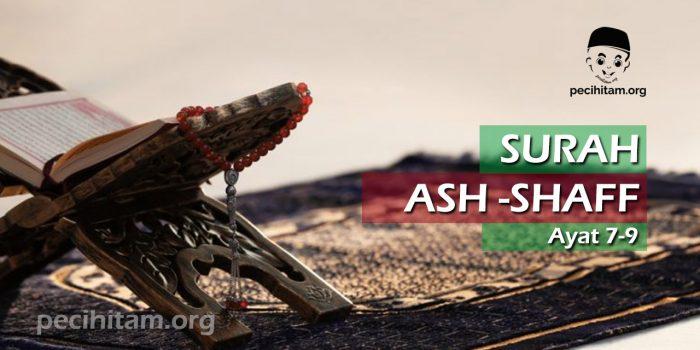 Surah As-Shaff Ayat 7-9