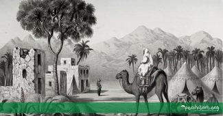 Abu Ubaid Qasim bin Salam; Ulama Ahli Hadis dan Pencetus Ilmu Tajwid