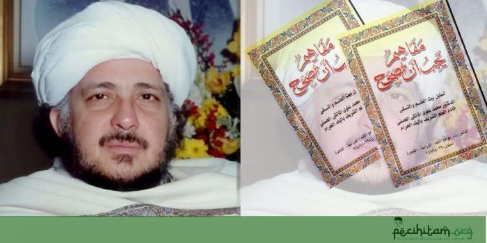 Kajian Kitab Mafahim Yajibu An Tushahhah Bag. II