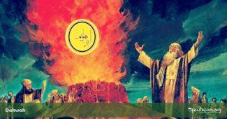 Mengenal Tuhan dari Nabi Ibrahim