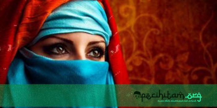 Siti Khadijah, Seorang Janda yang Menjadi Istri Pertama dan Tercinta Nabi Muhammad SAW