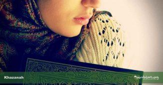 wanita ideal dalam al quran