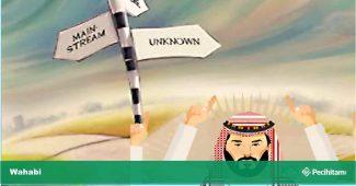 Cara Berfikir ala Wahabi Salafi yang Membingungkan