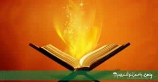 Dapat Tuduhan Taqlid dari Wahabi? Begini Cara NU Menjawab