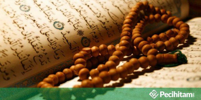 Pentingnya Memahami Al-Quran dari Tafsir