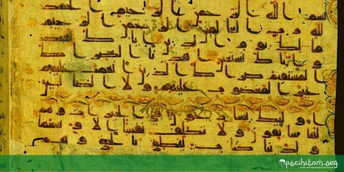 Wah! Manuskrip al Quran Tertua Ditemukan di Yaman Lho! Begini Identifikasinya