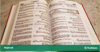 sejarah penerjemahan al qur'an di indonesia