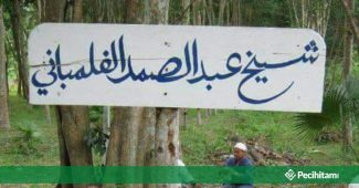 Biografi Abd Shamad al-Palembani; Ulama Tasawuf Asli Sumatera