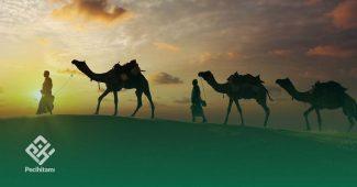Cara Diplomasi Nabi Muhammad SAW kepada Para Raja