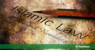Ijtihad Kolektif dan Individual, Dua Cara Mengambil Kesepakatan Hukum dalam Al Quran
