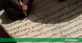 Perbedaan Pendapat Ulama tentang Tafsir bi al Ra'yi