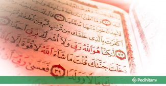 Tafsir bi al Ra'yi; Memahami al Quran dengan Menggunakan Akal