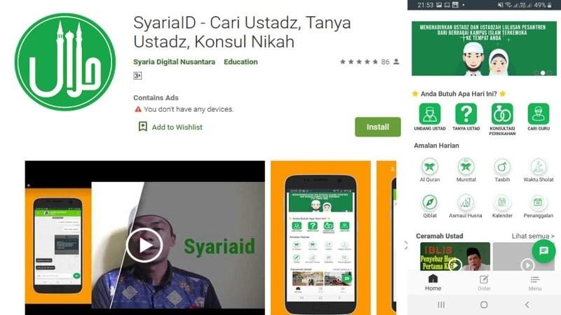 Aplikasi SyariaID (1)