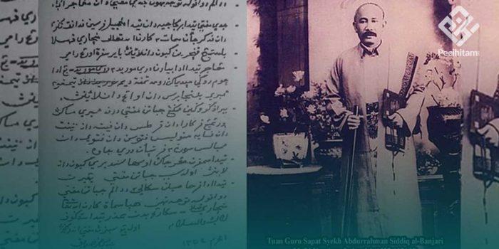 Interpretasi Surat Pengunduran Diri Tuan Guru Sapat sebagai Mufti Indragiri
